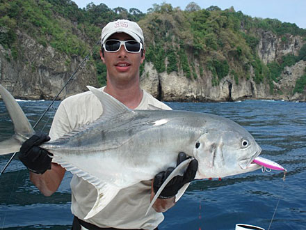 Panama time 976 tuna the original leader in fish reports for What time will the fish bite today